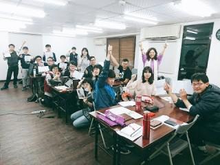 201801 櫻前線海外研修團-行前課程與發表會
