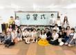 2019 卒業式-青春不敗