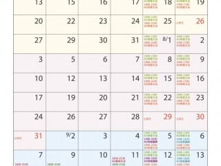 2020年7-11月<br>N4-N5 課程規劃