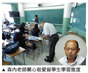 森內老師關心敬愛留學生學習進度