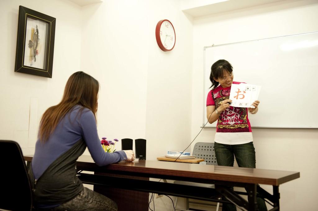 櫻前線個人課程教室