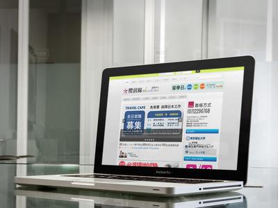 櫻前線留學中心網站